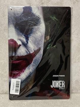 「ジョーカー メタル ポスター/プレート」mo-db