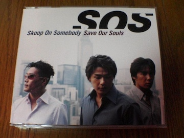 Skoop On Somebody CD Save Our Souls 限定