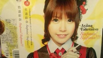 激安!激レア!☆竹逹彩奈/Sinfonia!☆初回限定盤/CD+DVD☆帯付!美品