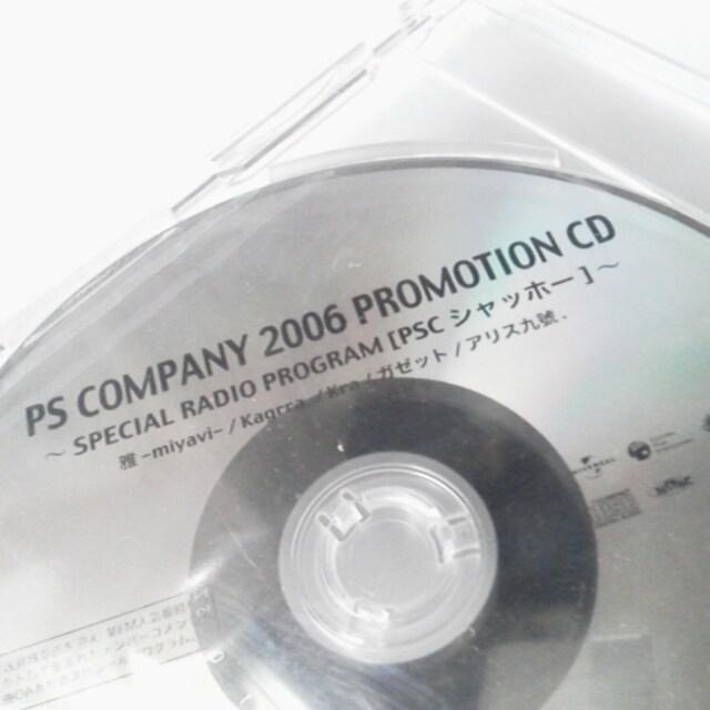 レア★the GazettE-ガゼット【廃盤】CDなど4点&エターナル時代の物販写真 < タレントグッズの