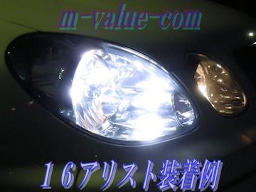超LEDHID6000K交換バーナー★16アリスト前期/後期