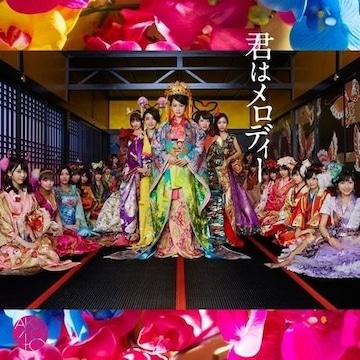 即決 参加券封入 AKB48 君はメロディー (+DVD) A 初回限定盤