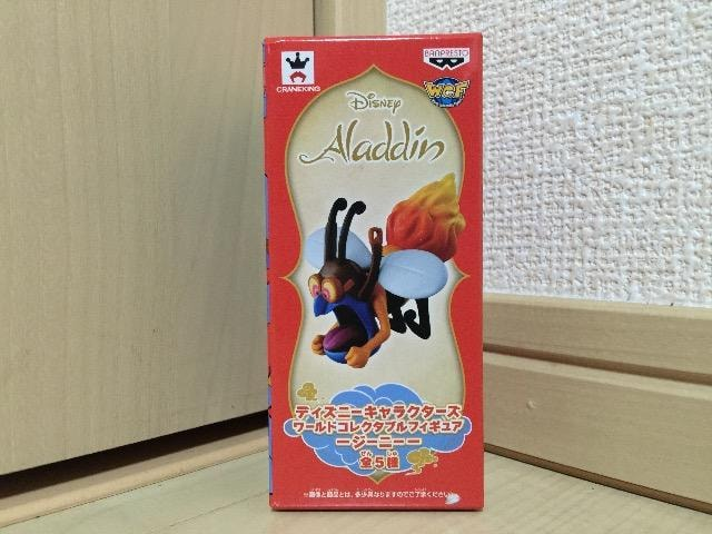 ディズニーキャラクターズ コルクタブルフィギュア アラジン  < おもちゃの