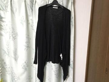 ザラZARA長袖黒色ブラックカーディガン