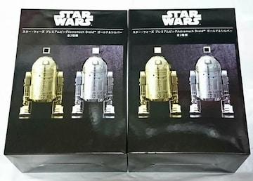 スター ウォーズ プレミアム ビッグ Astromech Droid ゴールド & シルバー 2種セット