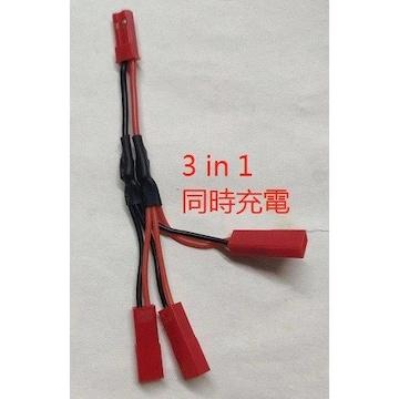 Ky601G 専用バッテリー充電3in1ケーブル Tsモバイル