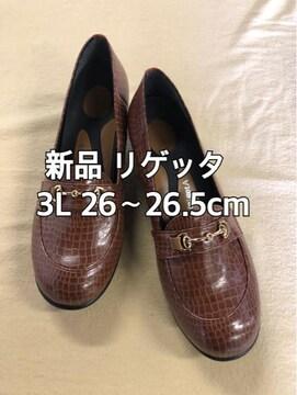 新品☆3L26〜26.5cm幅広リゲッタ ローファー風パンプス☆m225