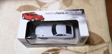 FAIRLADY  240Z   RC  (白)!