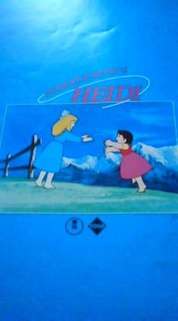アルプスの少女ハイジ昭和54年映画パンフレット < ホビーの
