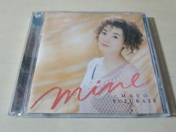 涼風真世CD「マインMINE」宝塚 るろうに剣心 廃盤●