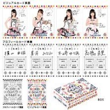 2016年★福袋/AKB48フルセット*プロフィールカード<サインメッセージ入り>