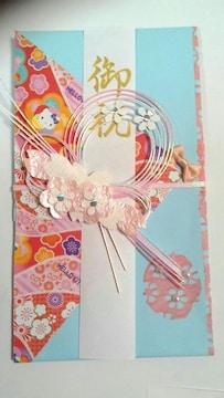 O.送込(*^-^*)新品☆ハンドメイド♪「御祝」のし袋