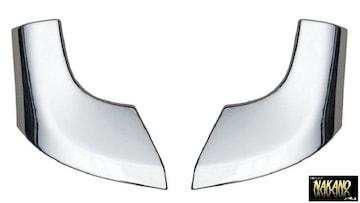 コーナーパネルメッキ ハイゼットS500系 ダイハツ 軽トラ 旧車