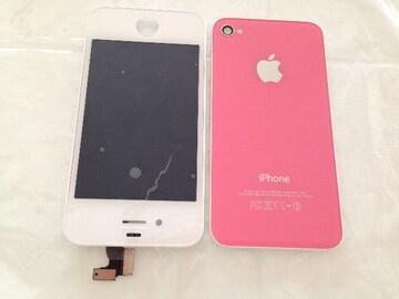 訳あり アウトレット 送料無料 iPhone4s対応 両面 交換用パネル