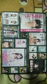 送料込み〓AKB48〓41stシングル選抜総選挙〓9枚組DVD