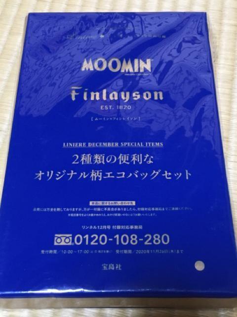 ☆非売品☆ムーミン×フィンレイソン☆エコバッグ2種セット☆  < インテリア/ライフの