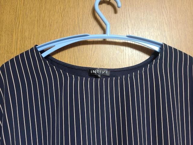 INDIVI昨季新品ネイビー半袖ストライプカットソーTシャツ大きいサイズ4212号13号 < ブランドの