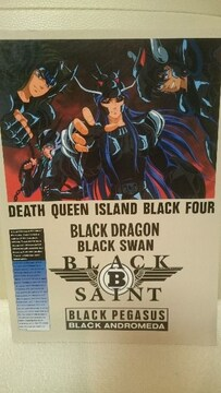 未使用 貴重!当時モノ 聖闘士星矢 ノート 暗黒 ブラックセイント 1987