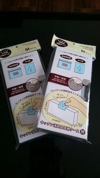 新品未開封☆キッチン消耗品収納ケース2個☆完売商品