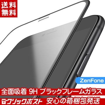 ガラスフィルム ZenFoneシリーズ