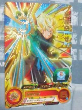 スーパードラゴンボールヒーローズ〜『孫悟空:ゼノ』のカード