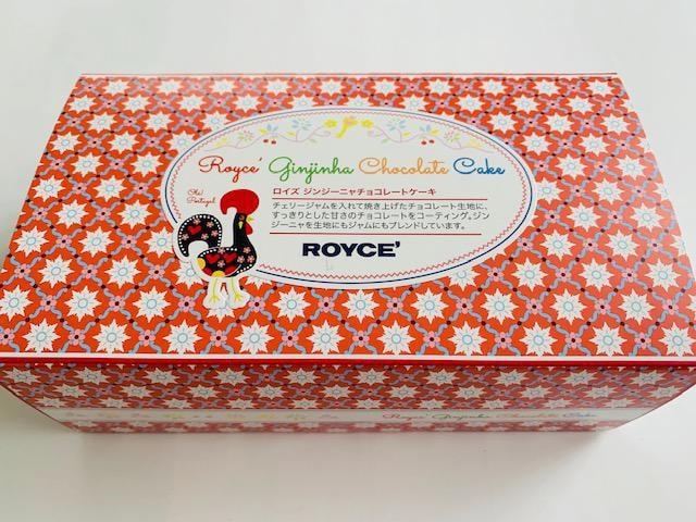 ◆ロイズ ROYCE'◆ジンジーニャチョコレートケーキ◆
