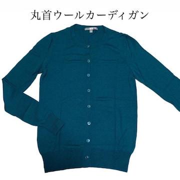 【美品】丸首ウールカーディガン/UNIQLO/グリーン/S/毛100%