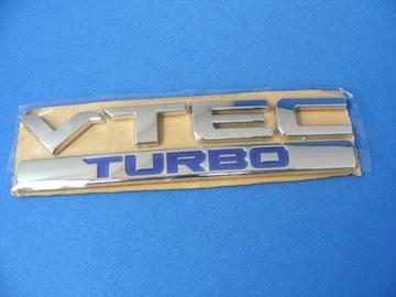 ● V-TEC TURBO ABS製 クロームメッキ/ブルー セパレート仕様 ●