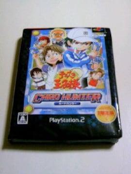 新品 PS2 テニスの王子様カードハンター 初回限定版/プレステ2 テニプリ トレカゲーム
