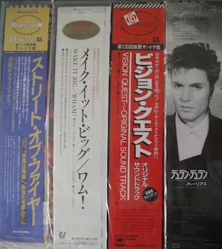 LPレコード懐かしのポピュラー&ロック 4枚組中古品!!No1