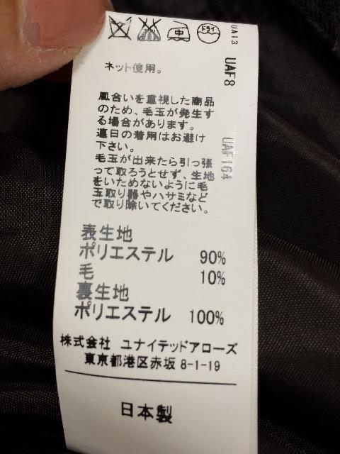 アローズ☆柄スカート < ブランドの