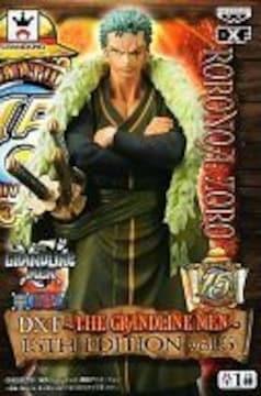 ワンピース グランドラインメン 15th ゾロ