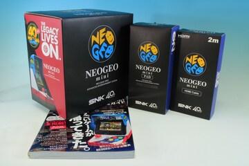 中古 NEO-GEO mini & コントローラー(黒)& HDMI 攻略本セット