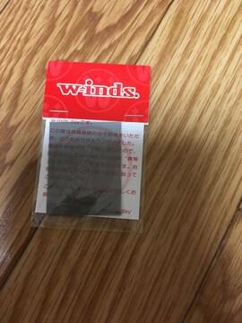 w-inds.ファンクラブ特典携帯画面ステッカー