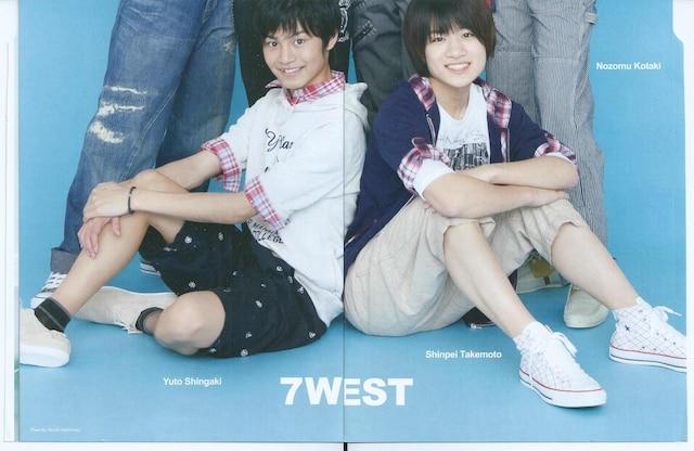 『7 WEST・中島健人』付録ポスター  < タレントグッズの