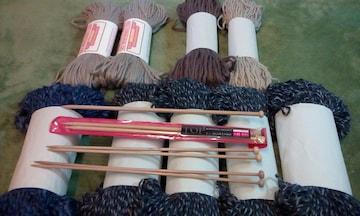 棒針8・10・15付 毛糸 スキーヤーン+スラブ系ウールヤーン