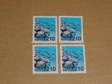 未使用 210円切手 4枚 普通切手
