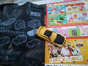 マックハッピーセット 金色GTR  レア