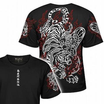 M 半袖 Tシャツ 和柄 蛇虎 コブラ タイガー 黒白 メンズ 派手 服 21002