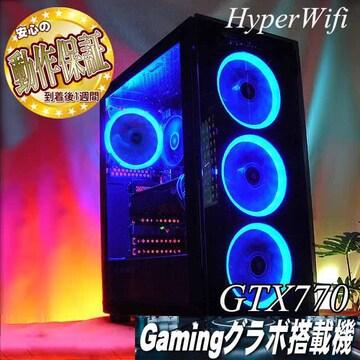 【ナイトブルー☆ハイパー無線ゲーミング】フォートナイト・Apex
