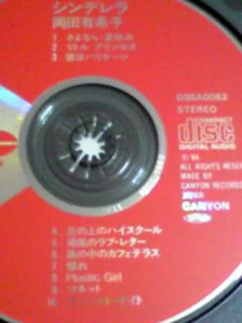 岡田有希子ファーストアルバムシンデレラ 帯付き 希少レア 程度良好 即決 < タレントグッズの