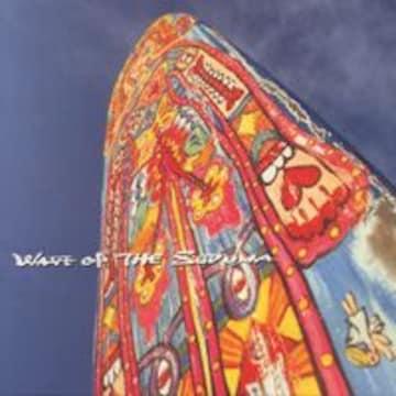 KF  松任谷由実  スユアの波  (WAVE of THE ZUVUYA)