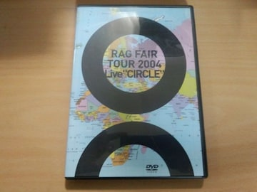 "DVD「RAG FAIR LIVE TOUR 2004 Live""CIRCLE""」東京国際FORUM●"