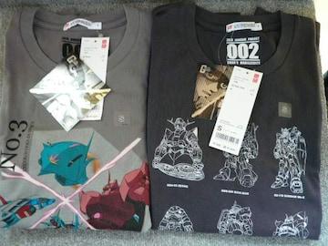 Tシャツ「機動戦士ガンダム2枚セット」G