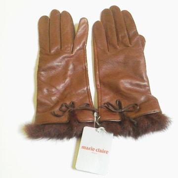 ★★マリクレール/marie claire★羊革皮革手袋(ラビットファー付き)新品-20�p