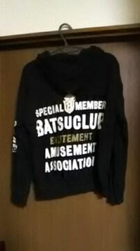 1.Batsu-club *パーカー