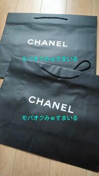 超美品★CHANELショップ袋/ショッパー★大きいサイズ2枚