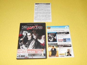 DVD★スウィーニー・トッド フリート街の悪魔の理髪師