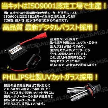 mLED】マークX130前期/フォグランプHIDキット/H11/6000K