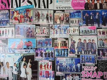 SMAP★2016年2/6〜2/12号★TVガイド